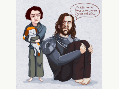 game of Thrones game of thrones illustration