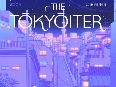 Cover for The Tokyoiter