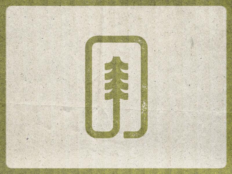 Big Tree Badge simple tree simple texture nature brand logo retro vintage badge tree