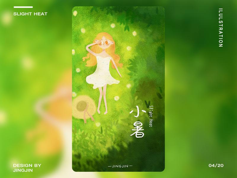 24节气-小暑 小暑 夏天 小女孩 24节气 节气 插图 设计 illstration 插画