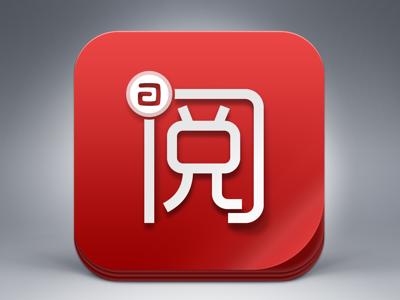 VGO Weibo App read 阅读 red