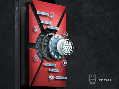iron man 3 movie app iron man man 钢铁侠 mechanical metal app icon 3d