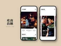 Redesign for Chinese Movie APP - HUANXI