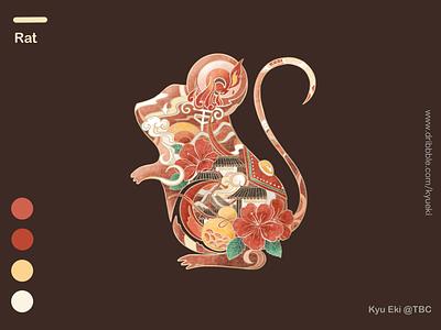 12 Symbolic Animals-Rat
