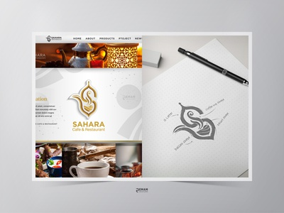 Solo Cafe Presentation restaurant coffee cafe logo sahara cafe flat branding arabian arab vector oriental logo design creative