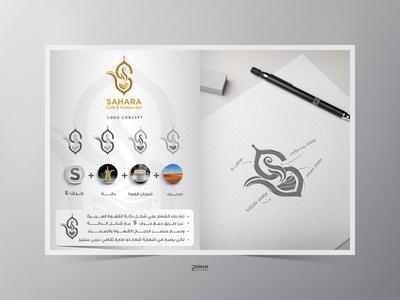 Solo Cafe Presentation concept dallah sahara restaurant cafe branding flat arabian arab vector oriental logo design creative