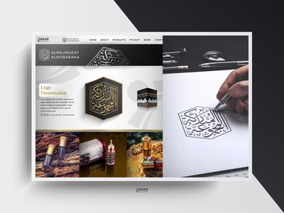 Almajmueat Almubaraka golden minimal saudi arabia perfume handwriting arabic calligraphy flat typography arabic typography calligraphy vector oriental logo design creative