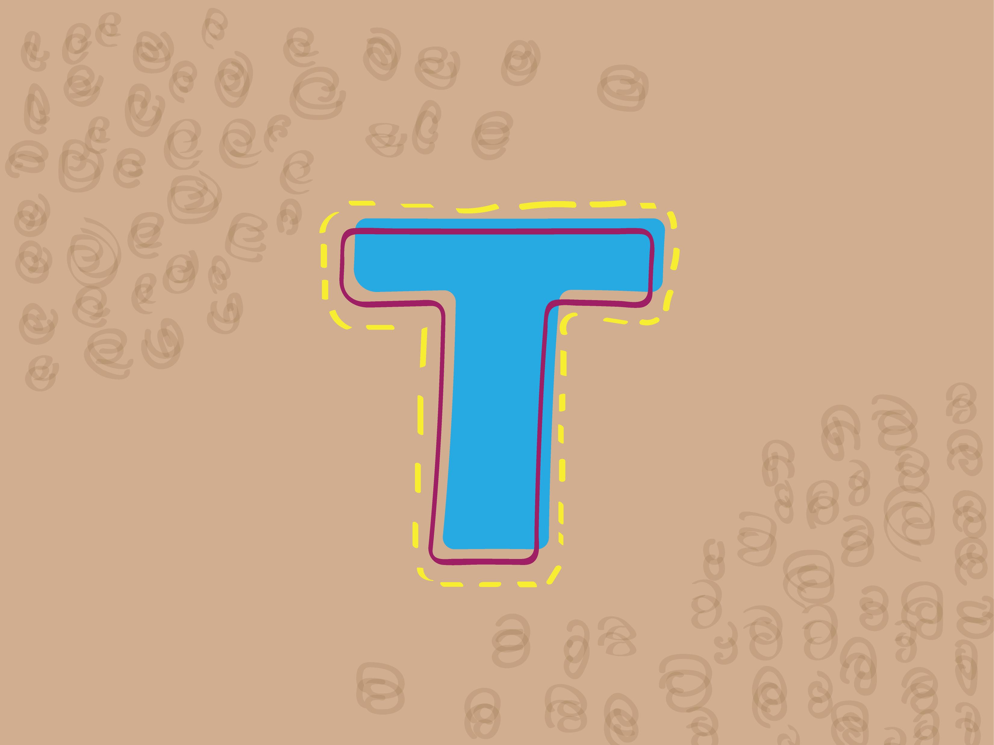 Transist 01