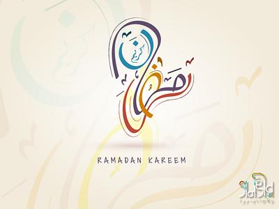 Ramadan Kareem Calligraphy tanvir 2020 ramadan kareem arabic islamic bangladesh design branding logo social media ads illustration vector typography lettering calligraphy