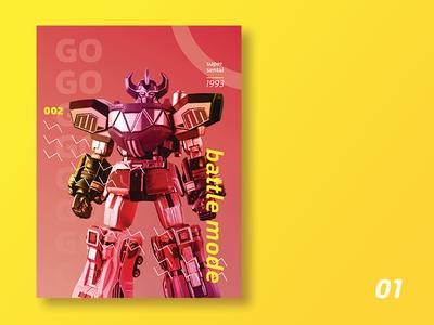 90s boy | 01 typography print poster