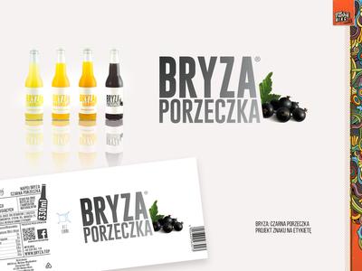 BRYZA: Black Currant
