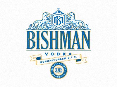 BISHMAN
