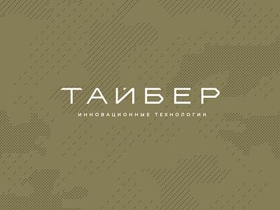 Tiber branding type logotype logo