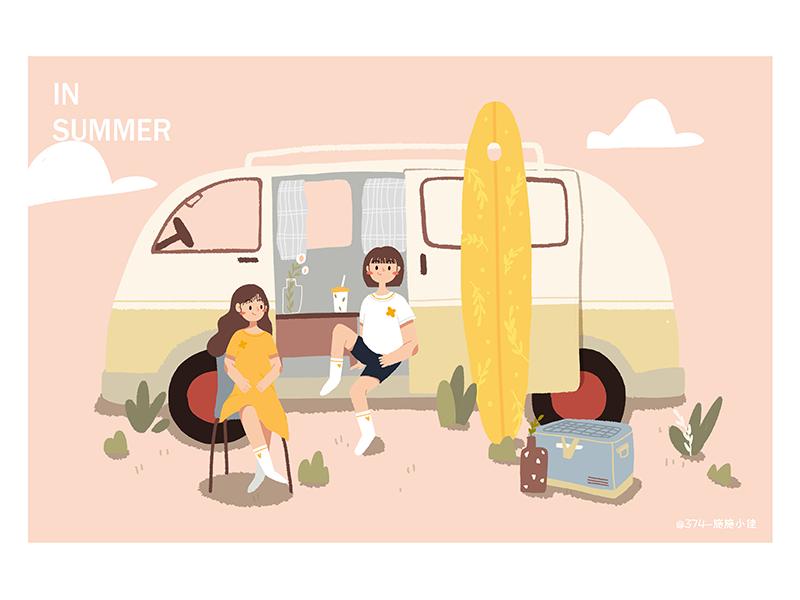in summer lettering illustrator ux website web icon logo ui illustration design