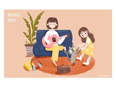 music day flat branding identity minimal website web illustrator lettering logo illustration icon design