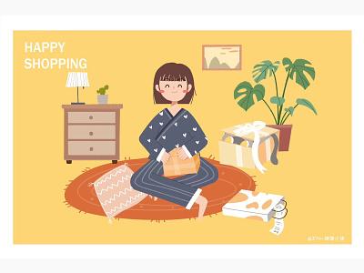 shopping ui website web lettering illustrator illustration design