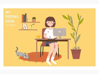 my desk vector identity ui icon website web lettering illustrator illustration design