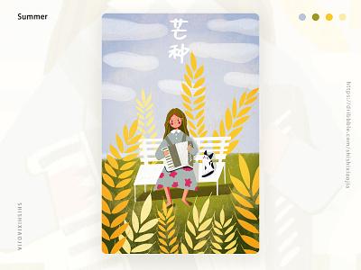 singing animal design summer illustration illustrator