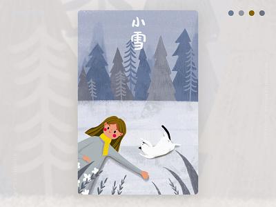 Xiaoxue Winter 插画 illustrator design illustration