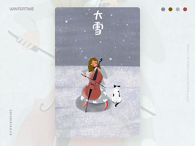 snowing 插画 ilustration illustrator