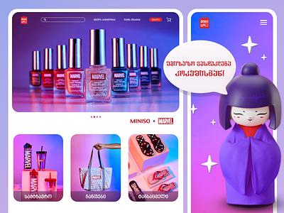 Miniso Website Design ui design uidesign online store onlinestore design website design website concept website web design webdesign web uiux ui