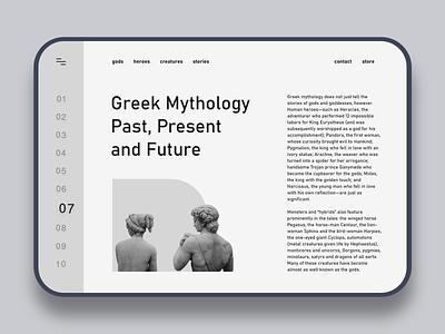 Greek Mythology - Web Design simple design sculpture statue article text minimalistic minimalism tablet app greek greek mythology ui design website design website concept website web design webdesign web uiux uidesign ui