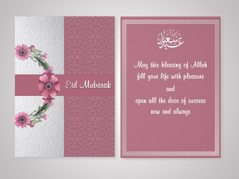 Invitation Card print illustration branding
