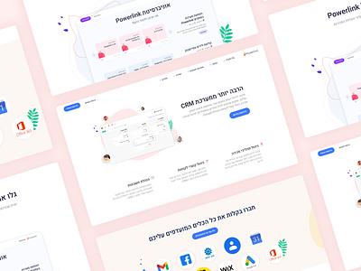 PL Website Redesign 2020 design illustration branding mobile userinterface ui ux website web
