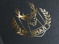 "Logotype ""Yamal Restaurant"""