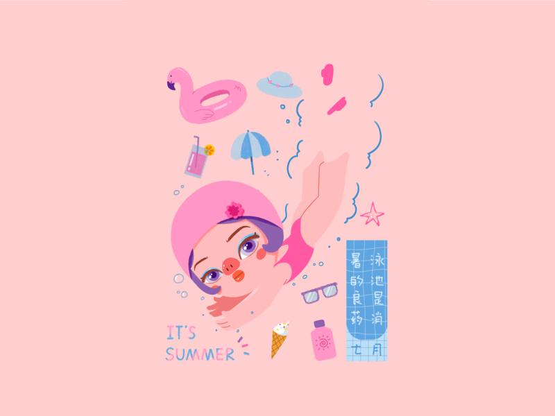 # PIG GIRL # illustration