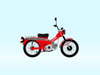 """Honda CT110 """"Postie"""""""
