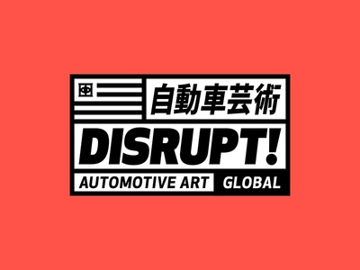 Disrupt! Automotive Art streetwear tokyo japan wrap vehicle sticker shirt t-shirt logo illustration design