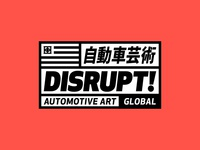 Disrupt! Automotive Art