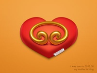 Inhibition of love