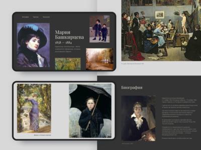 Website design about artist