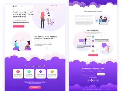 Landing page, website design concept