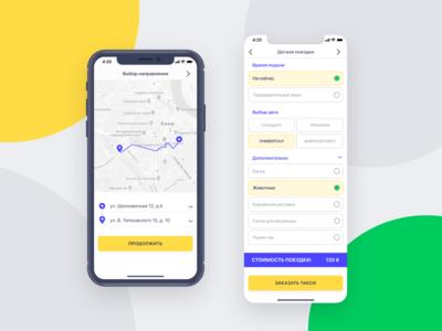 Mobile app. Taxi online, part 2