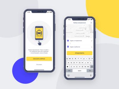 Mobile app. Taxi online, part 1