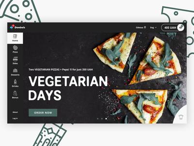 Domino's website concept