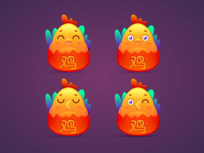 Rooster Emoji 2017 cartoon drawing illustration vector animal year new chinese emoji sticker rooster character