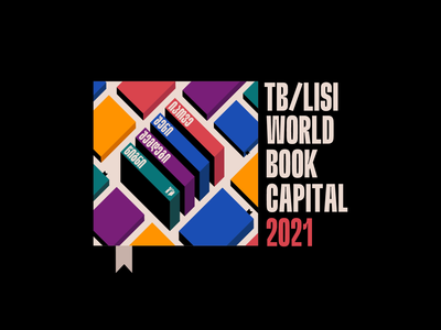 City of Books - Brand Identity logo design city book architecture brand identity animation branding
