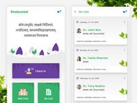 Shankuntal App