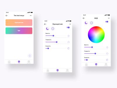 Smart home app ui ui design ui ux scenes minimalism light control app ui app design