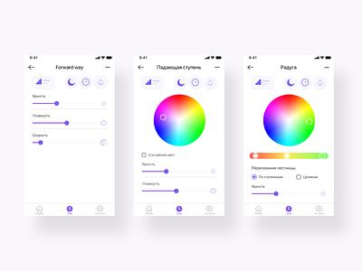 Smart Home app smart home rgb modes scenes minimalism smart light mobile ui mobile app design mobile design mobile app application app design app