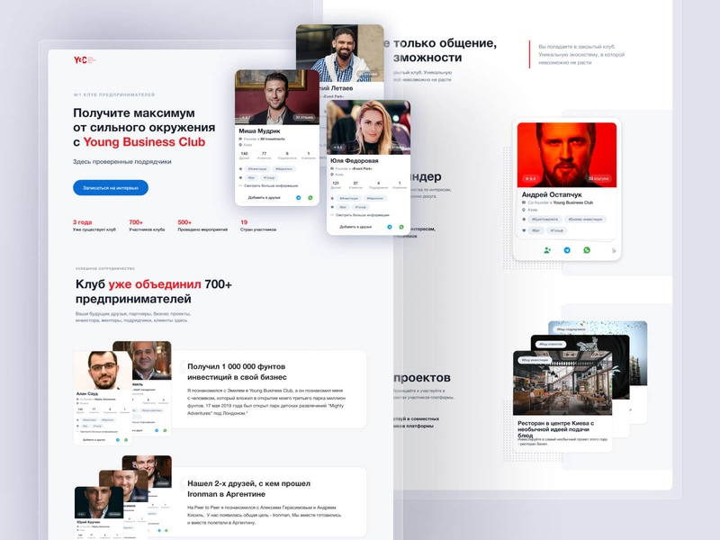 Landing page for Young Business Club platform clean grey landing page landing ui design
