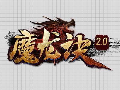 Molongj logo gameui
