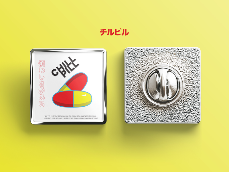 Chill Pill//Enamel Pin Design by Austin Miller on Dribbble
