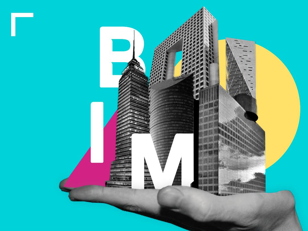 Collage collageart diseño gráfico tipografía typography socialmediamarketing photography design art