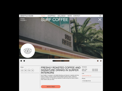 Bottle House Inner Pages article scheme shopping coffee cafe red grid design website ui typography