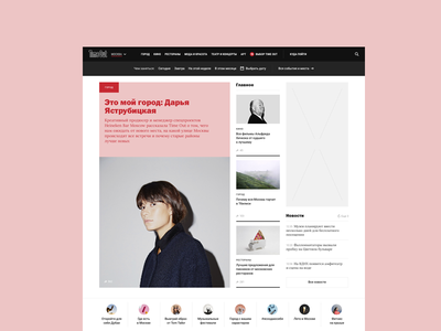 Time Out Moscow grid typography web ui magazine red